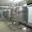 Pasteurization System Testing - Complete Audit Compliant Testing
